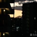 fujisan100