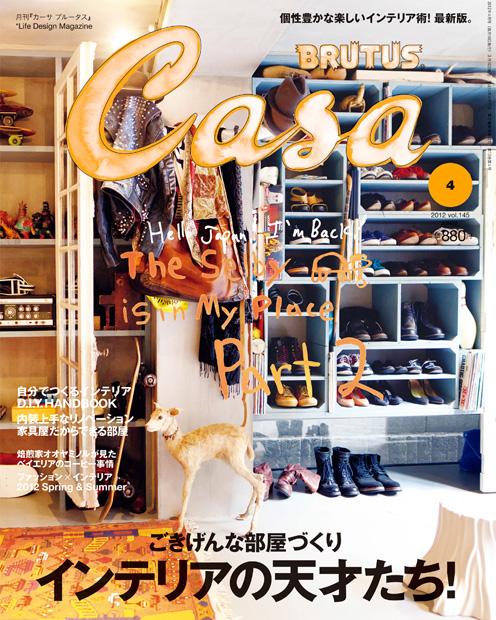 瀬尾商店リノベーションタイル