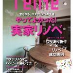 vol.9_hyoushi_A