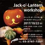 スクリーンショット 2017-09-30 14.32.55
